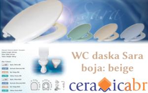 wc-daska-sara-beige