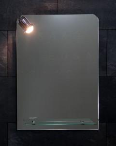Ogledalo sa lampom 50x70