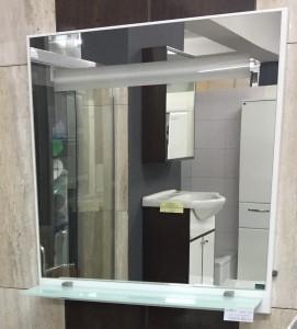 Atria Art 65 ogledalo